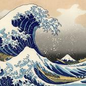 Hokusai, Hiroshige, Hasui: Journey trough a changing Japan